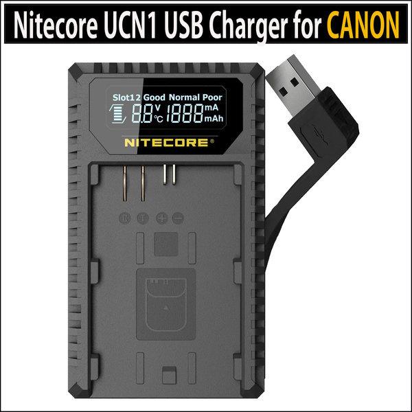 Nitecore UCN1 나이트코어 캐논 USB 충전기 상품이미지
