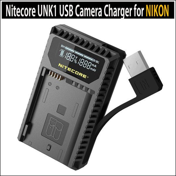 Nitecore UNK1 나이트코어 니콘 USB 충전기 상품이미지