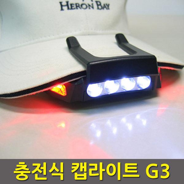 충전식 G3 헤드랜턴/후레쉬/led/캡라이트/랜턴 상품이미지