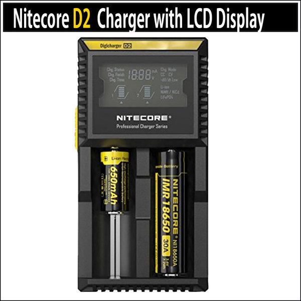 Nitecore D2 2구 배터리 충전기 나이트코어 Charger 상품이미지