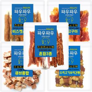 [파우파우]맛있는 간식 300g X6개 강아지 실중량150g 파우파우