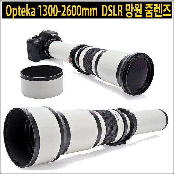 옵테카 캐논 수동 망원 줌 렌즈 650-1300mm x 2 상품이미지