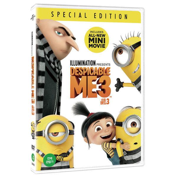 DVD 슈퍼배드 3 (1DISC) 상품이미지