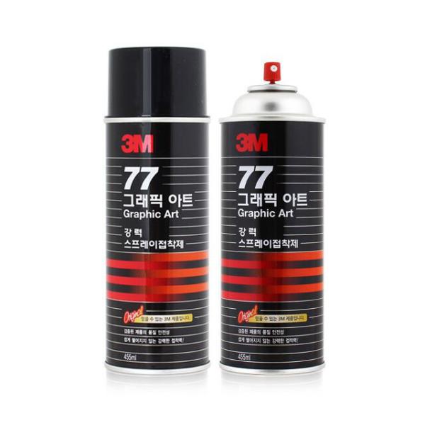 3M 스프레이 접착제(455ml) (뿌리는 접착제)  W281722 상품이미지