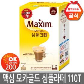 맥심 모카골드 심플라떼 커피믹스 100T /커피/커피믹스