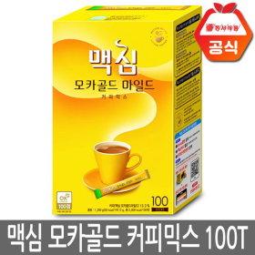 맥심 모카골드 커피믹스 100T /커피/블랙/심플라떼