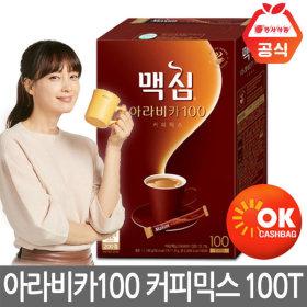 맥심 아라비카100 커피믹스 100T /커피/녹차/모카골드