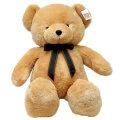 몽e베어 120cm 브라운 곰인형 나혼자산다 윌슨 당일발