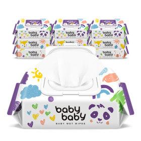 babybabywetwipe/wetwipe/babybabywettissue/wettissue/wetpaper/daily/43gsm/110sheets/plain/10pack