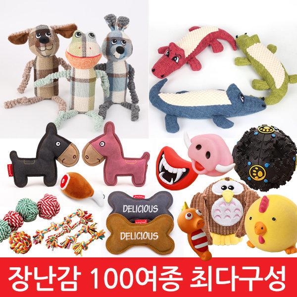 강아지장난감/강아지용품/강아지인형/강아지공 상품이미지