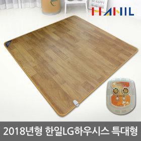 한일 온돌마루 전기카페트매트(183x240) /LG정품원단