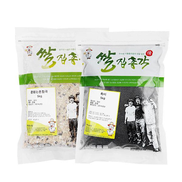 콩없는혼합곡5kg 흑미5kg  여러가지 영양소를 한번에 상품이미지