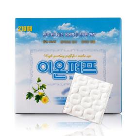 천연솜 음이온퍼프 210매/클렌징 화장솜 퍼프 엠보싱