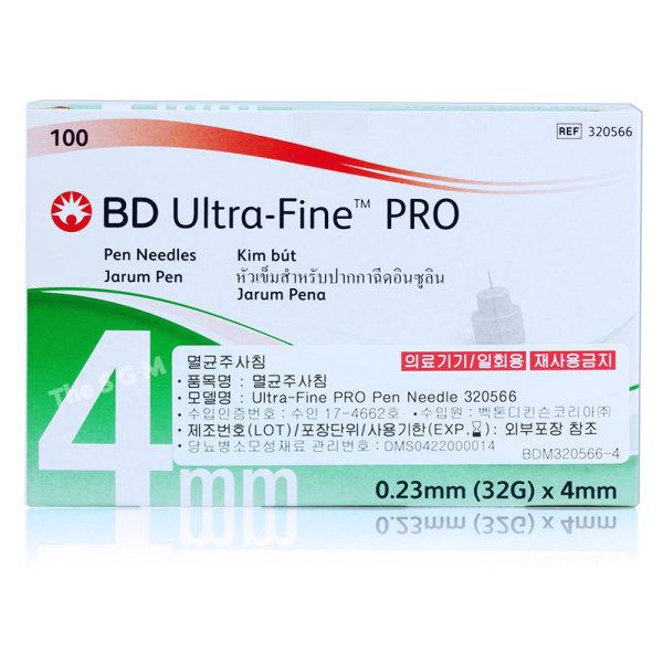 비디 BD 마이크로파인 펜니들 1박스(32G 4mm) 상품이미지