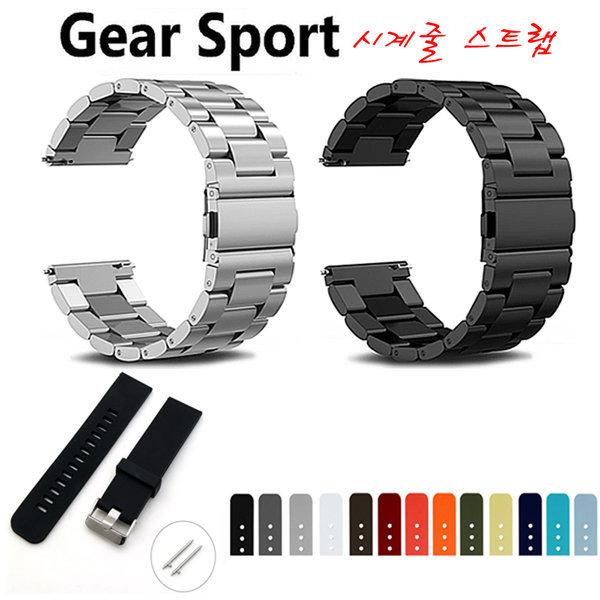 삼성 갤럭시 기어 스포츠 시계줄 스트랩/기어 스포츠 상품이미지