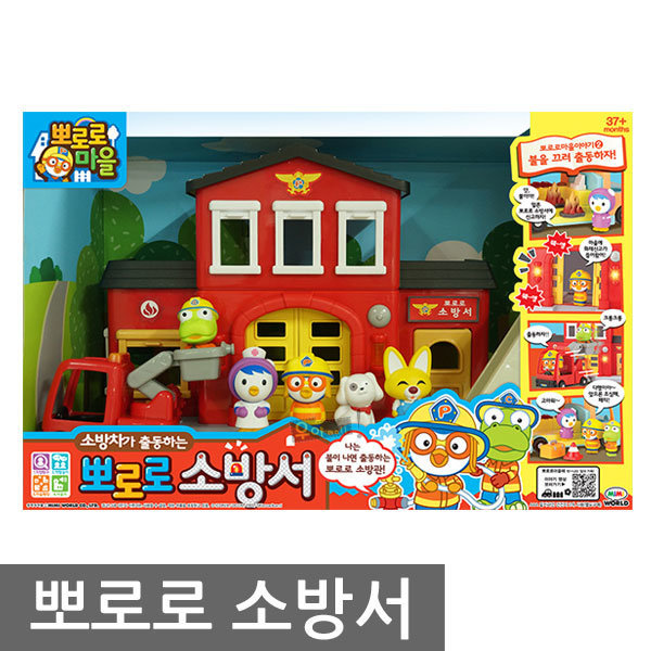 뽀로로 소방서 미미월드 뽀로로마을 캐릭터 소방차 상품이미지