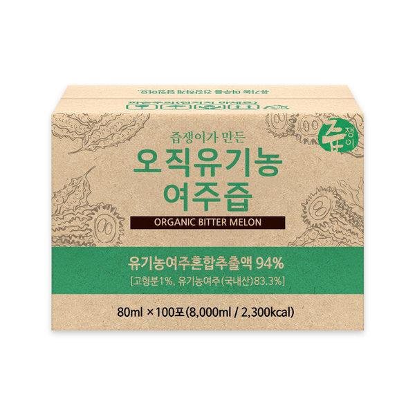 즙쟁이 유기농 여주즙 100포 실속구성 상품이미지