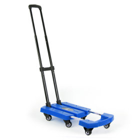핸드카트 미니대차 확장형 XLH-TC03B(블루) 200kg적재