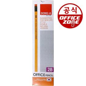 동아 오피스 지우개연필 12본입 2B