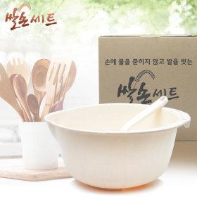 글라스터 쌀손세트 쌀씻기/다용도세척용기/믹싱볼