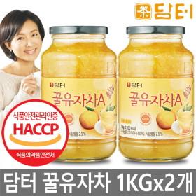 꿀유자차 A 1kg+1kg 총2kg/생강차/대추차 : 새콤달콤~
