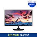 인증점~삼성正品 S24F352 24인치 LED 컴퓨터 모니터