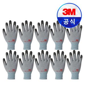 [3M]3M장갑 슈퍼그립200 작업용장갑 코팅장갑 10EA