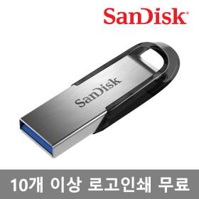Z73 Ultra Flair 16GB USB 3.0/32GB/64GB/128GB/512GB