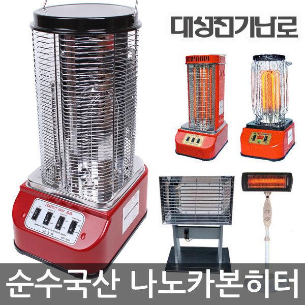 카본 원통형 전기난로 히터 쾌속난방 카본히터 업소용 상품이미지