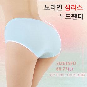 L 노라인 심리스 여자 여성 속옷 팬티 슬립 면 란제리