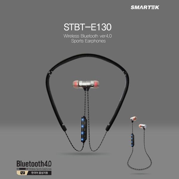 블루투스 이어셋 STBT-E130/핸즈프리/블루투스4.0 상품이미지