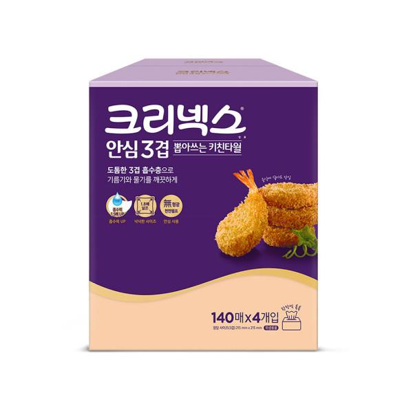 안심3겹 뽑아쓰는키친타올 140매4개/휴지/행주 상품이미지