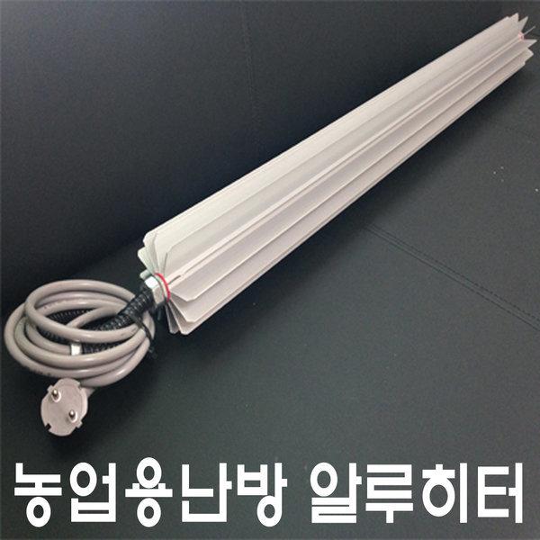 전기알루히터 1.5km/2m 농업용히터 화훼 축사 버섯농장 상품이미지