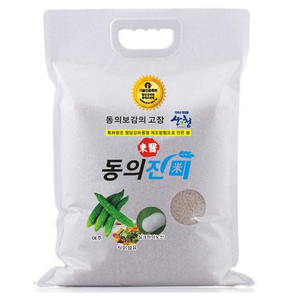 혈당강하쌀  제조 특허기술로 생산되는 동의진미 4kg 상품이미지