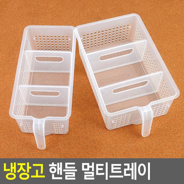 냉장고 핸들 멀티 트레이 정리 수납 용기 반투명 사각 상품이미지