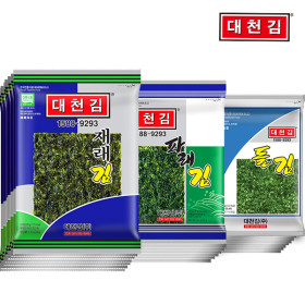 Traditional Laver/Green Laver/Wild laver 10 Packs X 2 Boxes(Total 20 Packs)/ Daecheon Laver