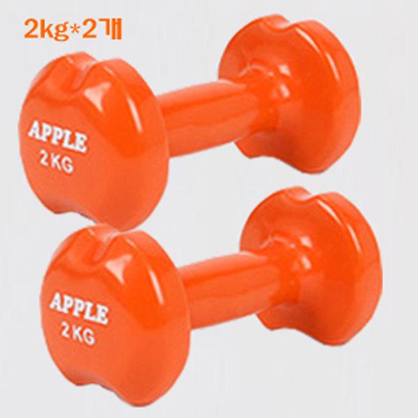 애플아령 2kg-2개 판매건.미용아령.아령 상품이미지