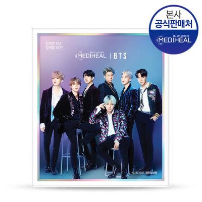 MEDIHEAL X BTS Special set(photo card giveaway)