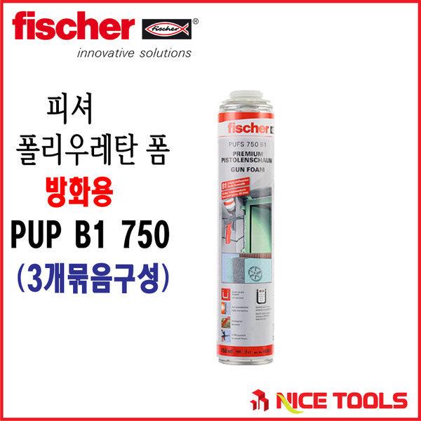 피셔 방화 폴리우레탄 폼/방화폼/최저가 상품이미지