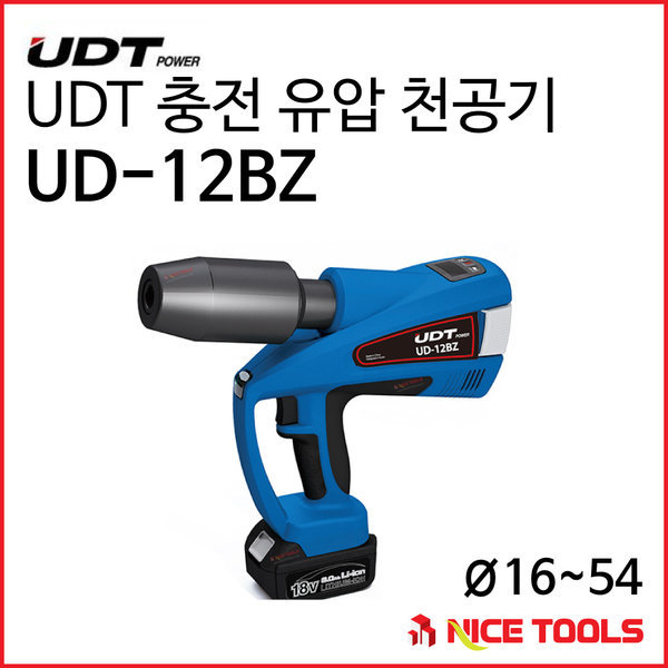 UDT UD-12BZ 충전식 유압천공기 16~54 상품이미지