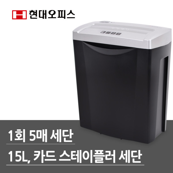 문서세단기 PK-730X 소형 가정용 사무용 분쇄기 상품이미지