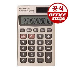 펜맨 전자계산기 PH-210 사무용 포켓용 휴대용 케이스