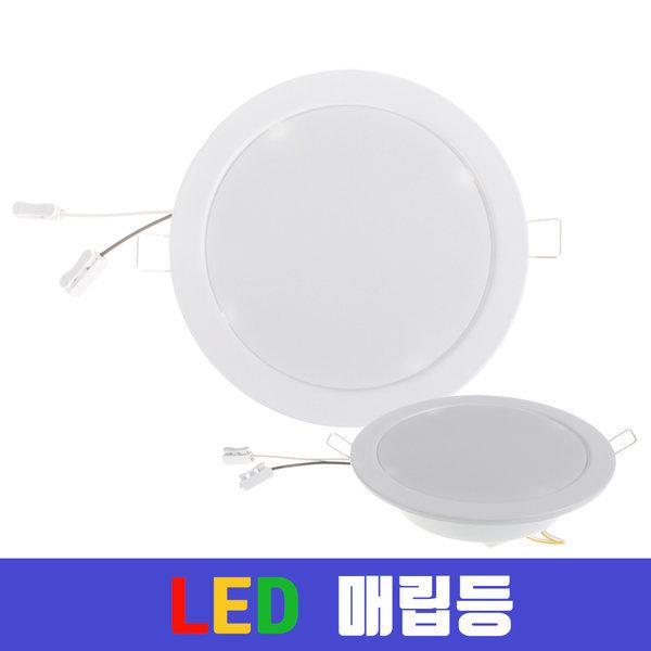 LED등 십자등 LED방등 거실등 주방등 전등 센서등 상품이미지