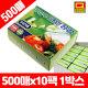 비닐장갑 네쥬루 위생장갑 (500매X10팩 1박스5.000매)