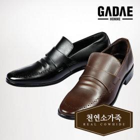 Elevator Shoes/Mens Dress Shoes/Men`S Shoes/GDH206