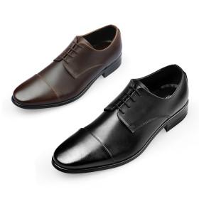 Elevator Shoes/Mens Dress Shoes/Men`S Shoes/GDH212