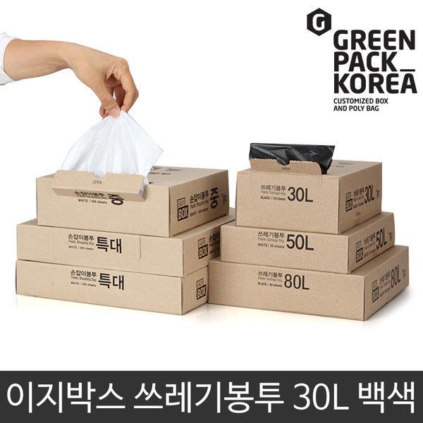 이지박스 쓰레기봉투 30L 100매입 백색 /비닐봉투 / S 상품이미지