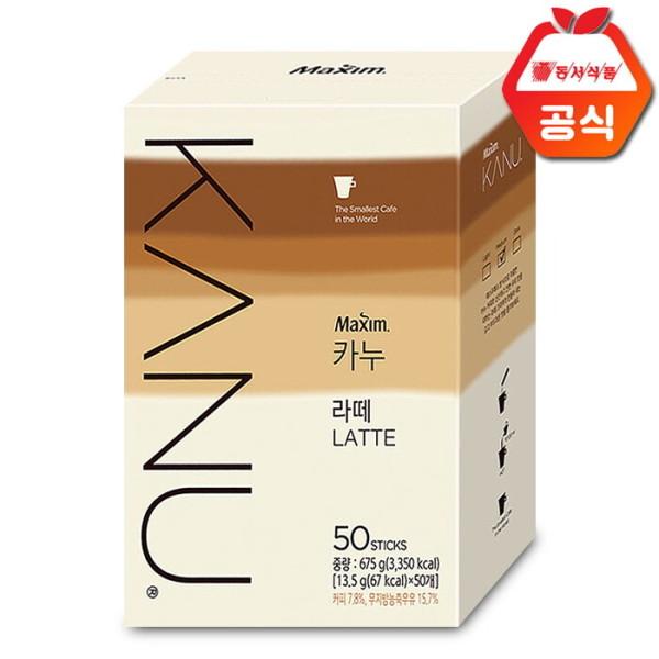 카누 라떼/더블샷 50T/커피믹스/커피/카페 상품이미지