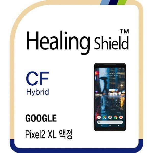 구글 픽셀2 XL 하이브리드 액정보호필름 1매+매트후면 상품이미지
