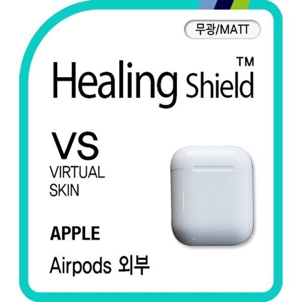 애플 에어팟 버츄얼스킨 매트 외부보호필름 세트 2매 상품이미지